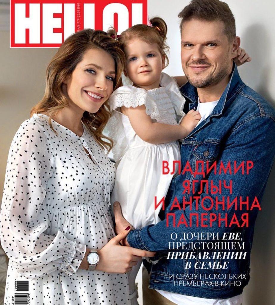 Российский киноактер Владимир Яглыч с семьей на обложке журнала. Его жена и дочь.
